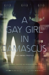 amina_profile_a_gay_girl_in_damacus