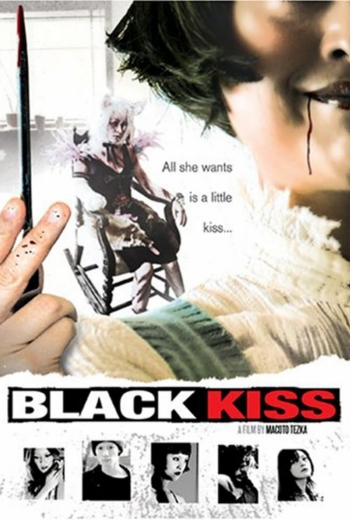 black-kiss japanese lesbian film