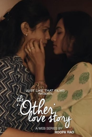 The 'Other' Love Story