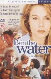 Its_in_the_water_1997