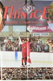 thin-ice-1995