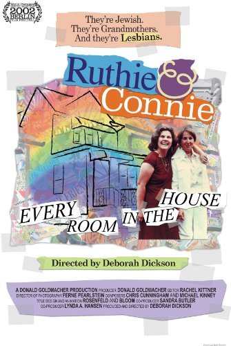 ruthie_and_connie_every_room_in_the_house